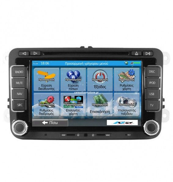 Dynavin N6-VW VW Group Skoda Octavia  Windows Embedded CE06 Caraudiosolutions