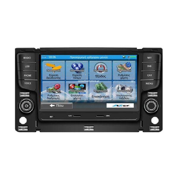 Dynavin N6-VWG7   VW Group VolksWagen Golf  Windows Embedded CE06 Caraudiosolutions