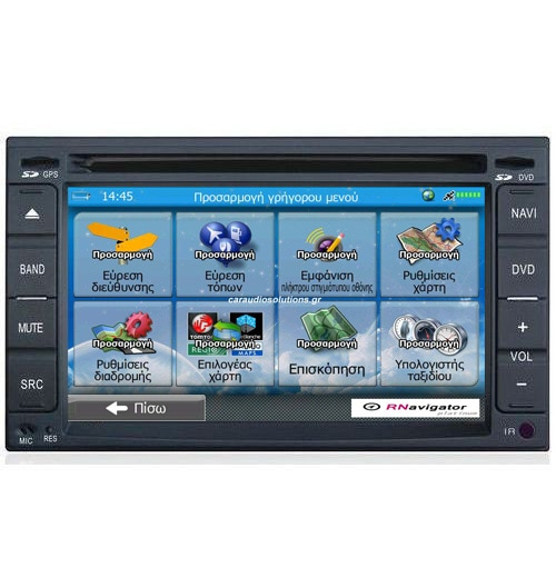 C001 S100 Nissan X-Trail   Winca Roadnav RN RNavigator RN platinum Bizzar Windows Embedded CE06 Caraudiosolutions